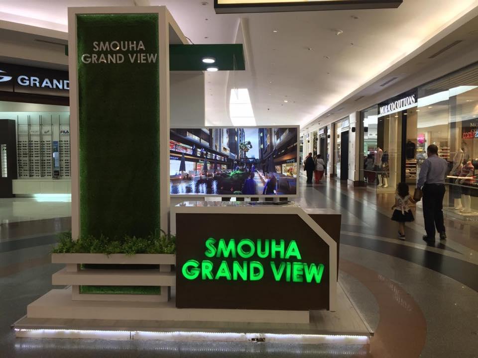 smouha grand view